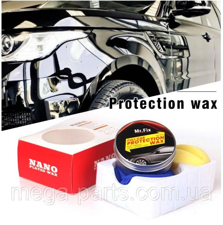 Твердый воск карнаубский Carnauba NANO protection waf MR. Fix  120 гр. ухода за краской + губка и полотенце