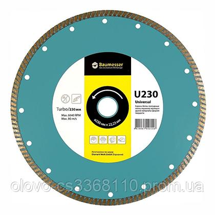 Коло алмазне Baumesser Turbo 230x2.3x9x22.23 Universal (90215129017)