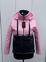 Стильная молодежная спортивная осенняя куртка с высоким горлом в розовом цвете 44-54 размеры в наличии