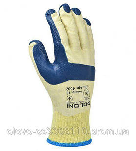 Рукавиці трикотажні з латексним покриттям, подвійний облив, сині, розмір 10 (4502)