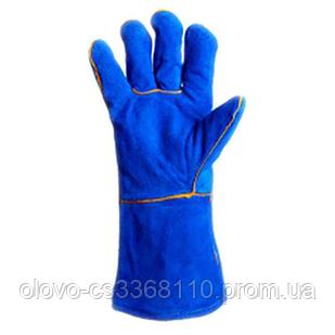 Рукавиці Краги зварювальні з підкладкою, синій спилок, розмір 10 ТМ DOLONI (4508)