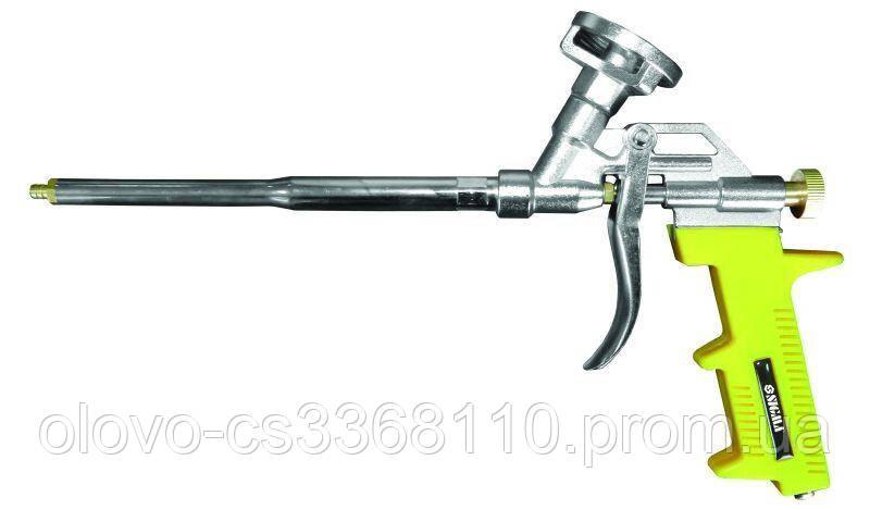 Пістолет для поліуретанової піни, латунь (2722031)