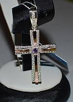 Серебряный крестик с напайками из золота, фото 2