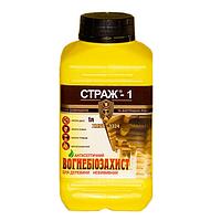 Вогнебіозахист для дерева СТРАЖ-1, пляшка 1 л
