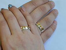 Обручальное кольцо из серебра, фото 3