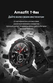 Смарт часы Amazfit T-Rex Rock Black A1919 Оригинал, фото 2