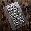 "Форма для заливки шоколада ""Плитка пирамидки"""