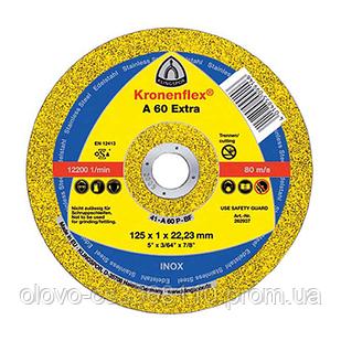 Круг відрізний для металу Extra Kronenflex 125х1.0х22.23 А 60 (262937)