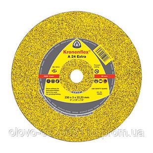 Круг відрізний для металу Extra Kronenflex 180х2.0х22.23 А 24 (286455)