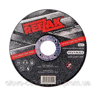 Круг відрізний для металу REEZAK 115х1.2х22.2 T41