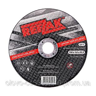 Круг відрізний для металу REEZAK 150х1.6х22.2 T41