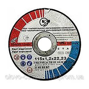 Круг відрізний для металу ЗАК 115х1.2х22.2 41 14А