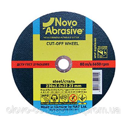 Круг відрізний Novoabrasive по металу 230х1,9х22,23 (WM23019)