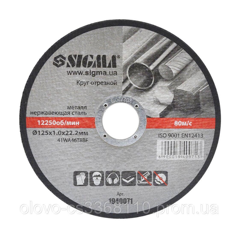 Круг відрізний по металу 125х1.0х22.2 мм (1940071)