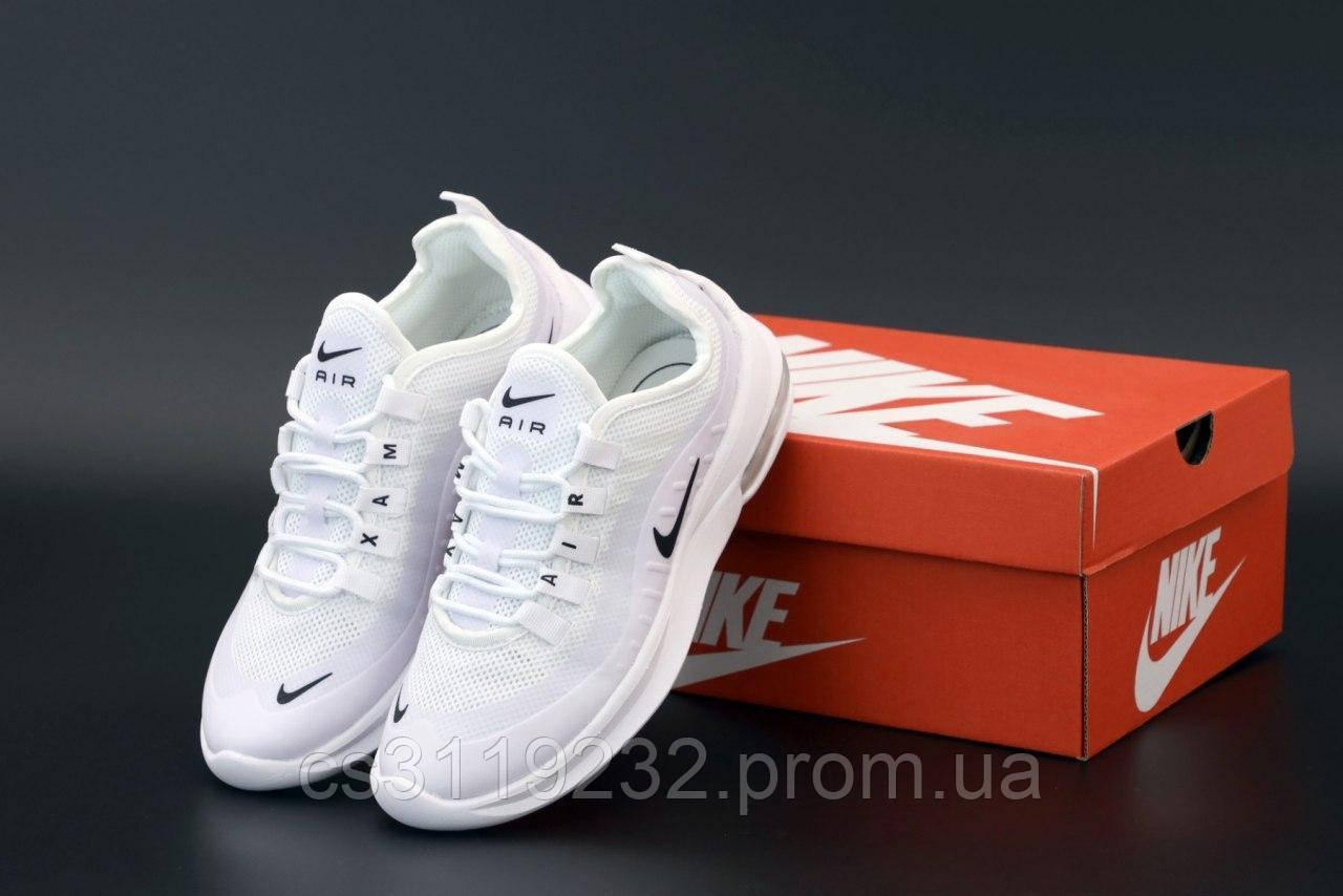 Женские кроссовки Nike Air Axis (белые)