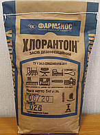 Хлорантоин 5кг - дезинфицирующее средство с сертификатом качества