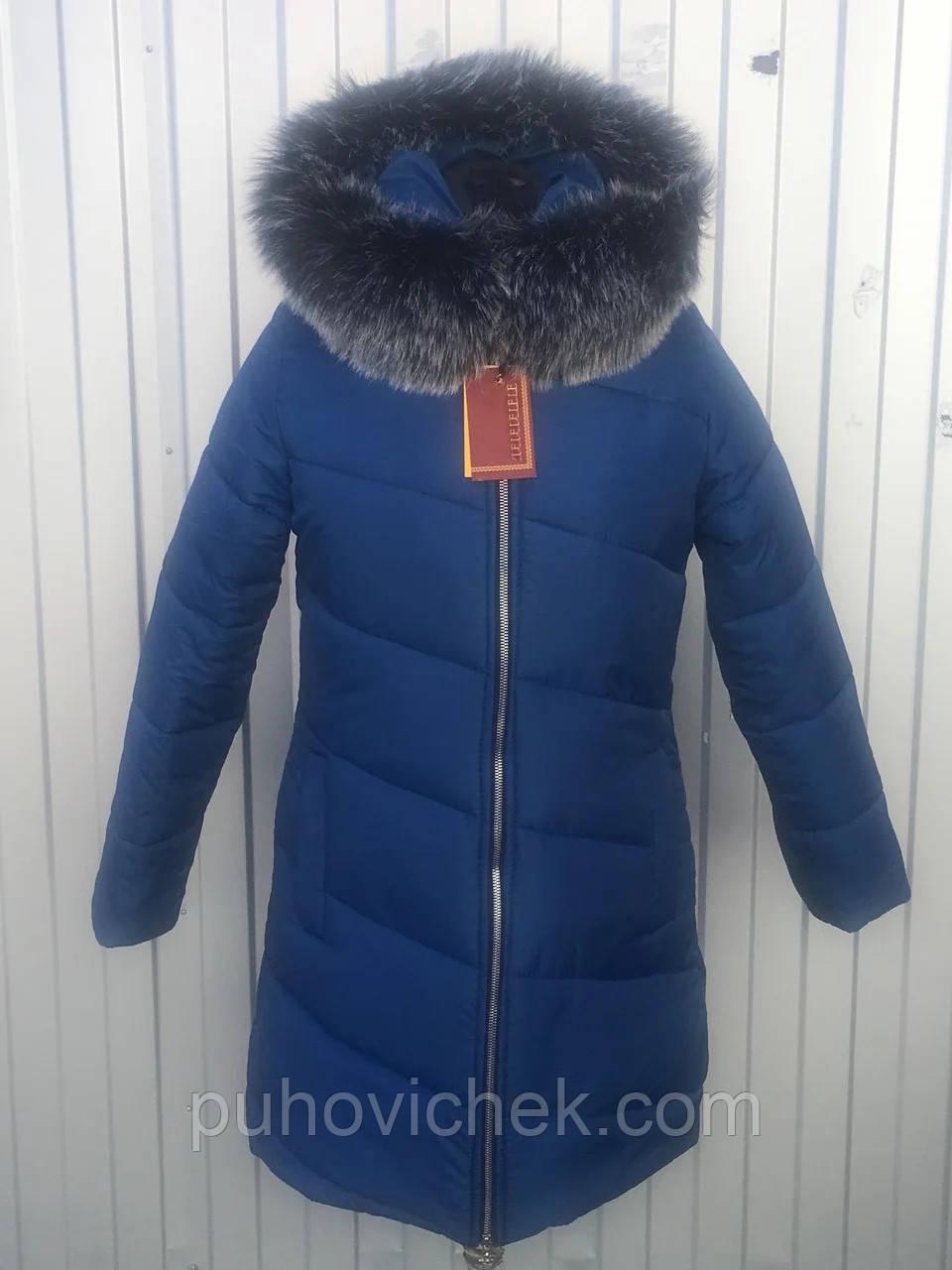 Женская зимняя куртка с мехом размеры 40-50