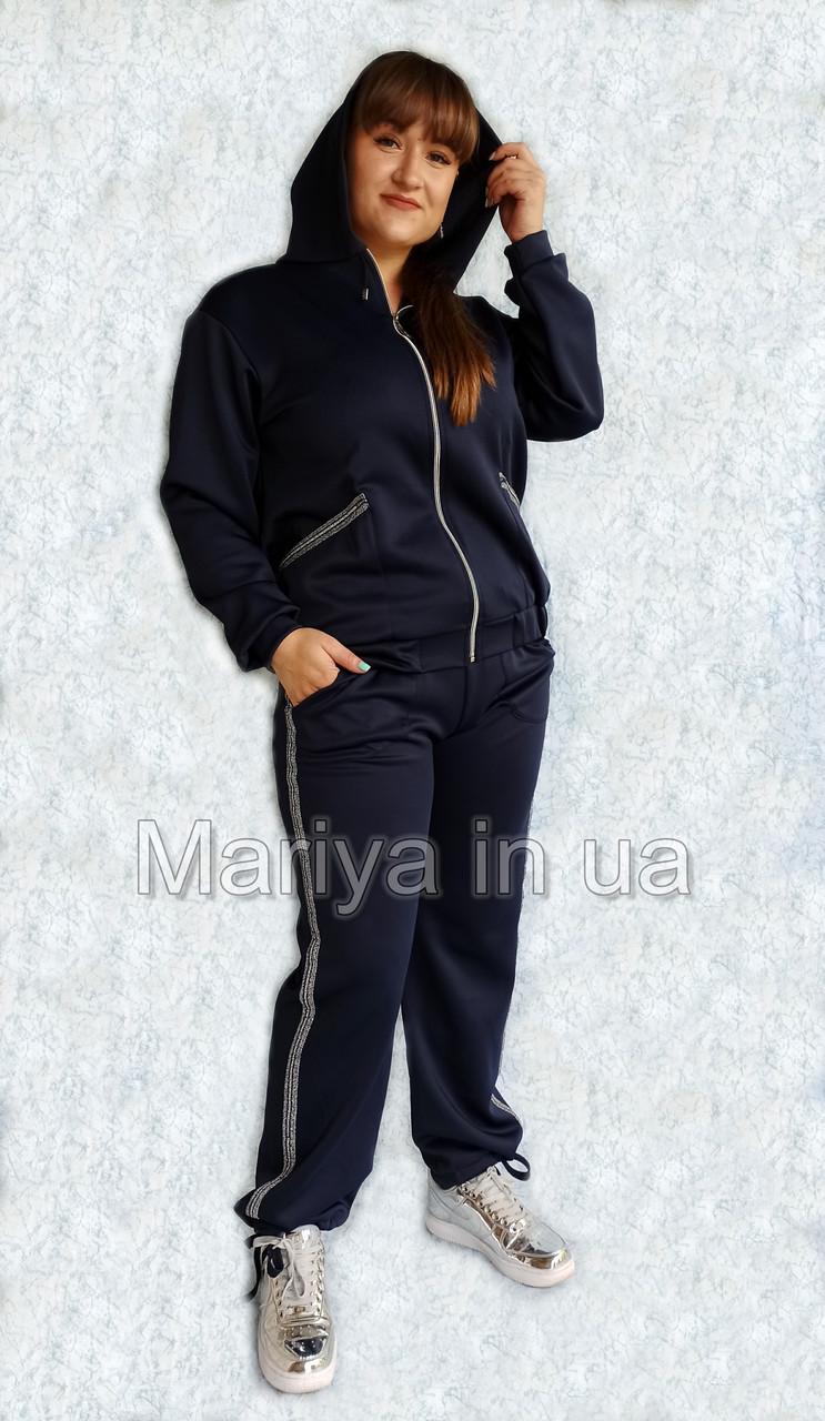Теплый женский спортивный костюм большие размеры от 54 до 64