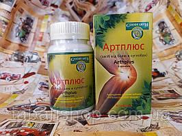 Артплюc, Арт плюс, Artplus №60 - суставы