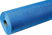 Фасадная стеклосетка ССА-160 Super (100) синяя, фото 1