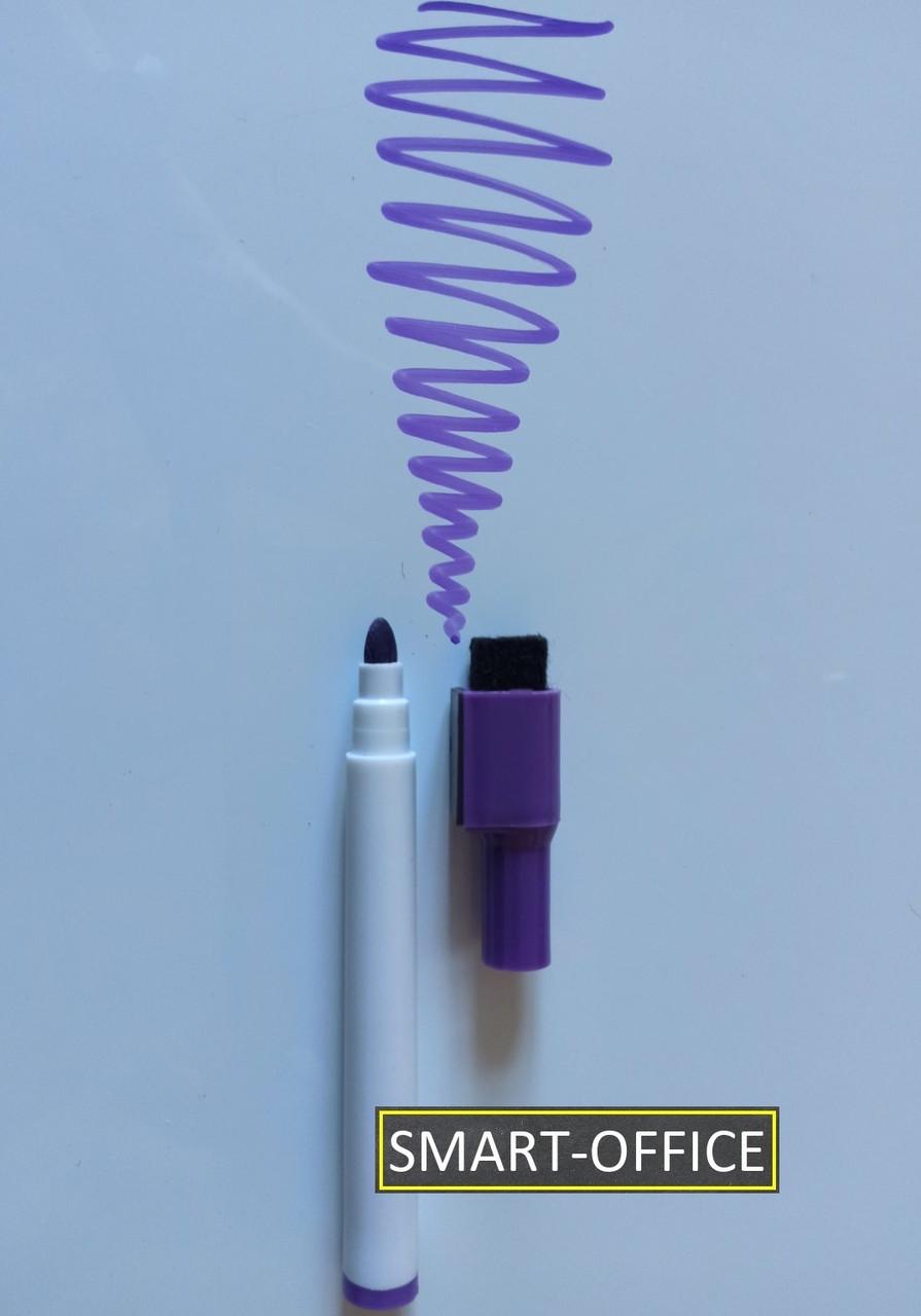 Маркер фиолетовый для маркерной доски со встроенной губкой и магнитом на колпачке