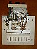 Пилотная горелка к автоматике МиниСит-710, фото 2