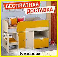 """Детская кровать чердак с шкафом, ящиками для белья и игрушек """"Астра 9""""Шкаф кровать-чердак,кровать трансформер"""