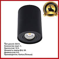 Светодиодный накладной точечный светильник спот черный 50 Вт Kanlux Bord DLP50W Точечные накладные светильники