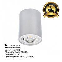 Светодиодный накладной точечный светильник спот белый 50 Вт Kanlux Bord DLP50W, Точечные накладные светильники