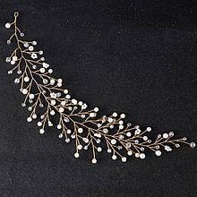 Широкая золотая веточка с хрусталликами и бусинками  (украшение для свадебной и вечерней прически)