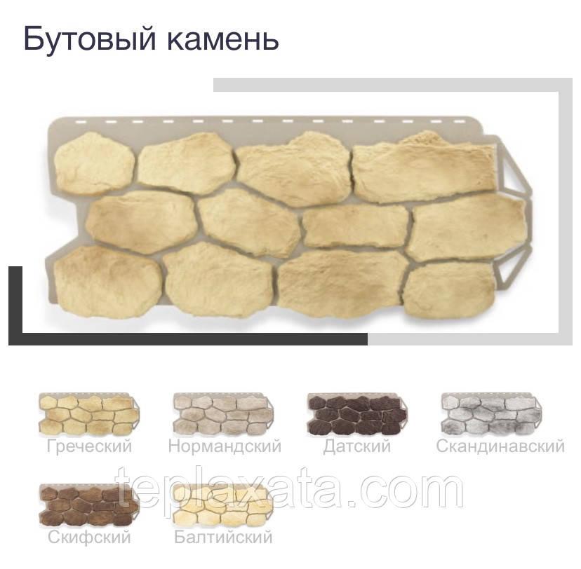 ОПТ - Фасадная панель АЛЬТА ПРОФИЛЬ Камень бутовый Греческий (0,531 м2)