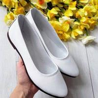 Балетки женские кожаные белые Туфли балетки женские классические 4086