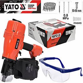 Пистолет гвоздезабивной пневматический барабанный нейлер для поддонов, кровли 50-90 х 2.5-3.3 мм YATO YT-09214