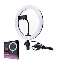 Лампа кольцевая селфи-лампа диаметр 26 см разные цвета с пультом Led кольцо CXB260