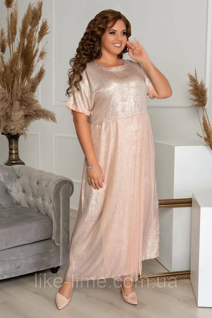 Стильне жіноче модне плаття батал