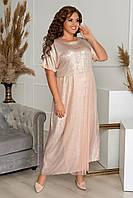 Стильне жіноче модне плаття батал, фото 1