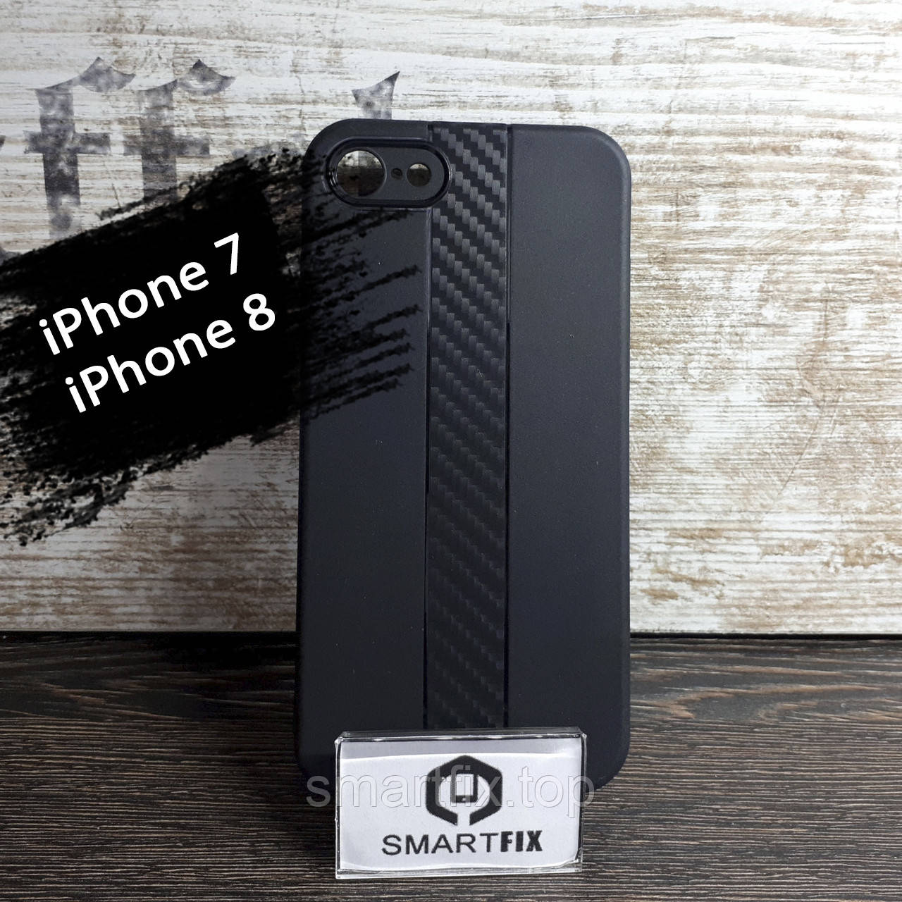 Силиконовый чехол со вставкой под карбон для iPhone 7 / iPhone 8 Черный