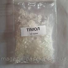Тимол 10 г