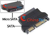 "Адаптер SATA 22 M to Micro SATA 13P F 2.5"" HDD"