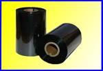 Пленка полиэтиленовая черная (строительная) 200 мкм вторичная
