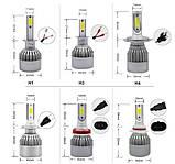 Автомобильные Светодиодные Лед LED лампы HeadLight C6 72 Вт 7600LM 6500К 12V COB Цоколь H4 (в ящике 50шт)., фото 7