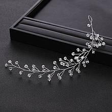 Веточка для волос с хрусталликами (украшение для свадебной и вечерней прически)