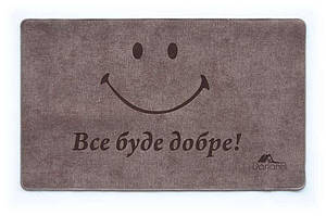 Універсальний килимок для будинку Шерсть Smile сірий 60x90 см