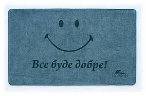 Універсальний килимок для будинку Шерсть Smile синій 60x90 см