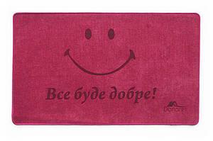 Універсальний килимок для будинку Шерсть Smile червоний 60x90 см