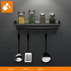 Полиця для кухні з гачками. Модель RD-9212