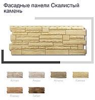 ОПТ - Фасадная панель АЛЬТА ПРОФИЛЬ Камень скалистый Кавказ (0,522 м2), фото 1