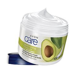 Увлажняющий мультифункциональный крем для лица, рук и тела с маслом авокадо (400 мл)
