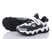 Детские кроссовки для мальчика нубук размер 32-37 Киев