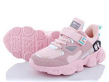 Детские кроссовки для девочки замша розовый цвет размер 37 Киев